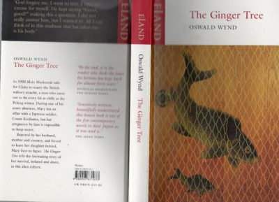 Cover shows a Japanese painting of two carp behind a net pattern